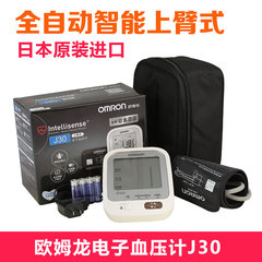 Japan imported OMRON J30 electronic sphygmomanometer cuff self mute design error action tips