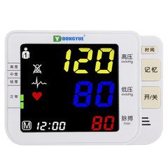 Dongyue electronic sphygmomanometer family upper arm blood pressure measuring instrument, high precision blood pressure device intelligent fully automatic