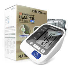 Imported OMRON electronic sphygmomanometer hem-7136 automatic home upper arm type blood pressure measurement accuracy