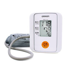 OMRON electronic sphygmomanometer HEM-7112 upper arm type full automatic intelligent blood pressure measuring instrument is accurate