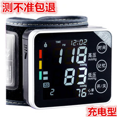 Germany imported electronic blood pressure monitor, home wrist voice blood pressure meter, heart rate watch blood pressure measuring instrument