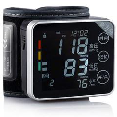 Germany imported electronic blood pressure meter, home wrist blood pressure measuring instrument, elderly blood pressure meter charging
