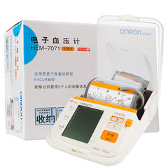 Ohmlong hem-7071 upper arm automatic electronic blood pressure meter for household blood pressure measurement