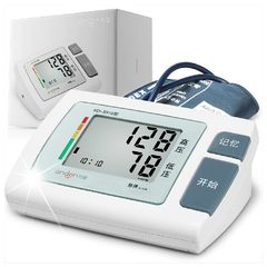 Kd-5910 arm type fully automatic household nine-an electronic blood pressure meter blood pressure tester genuine product
