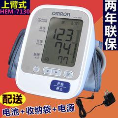 OMRON electronic sphygmomanometer HEM-7130 upper arm type automatic home blood pressure measuring instrument 7200 upgrade