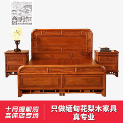High Ming rosewood furniture beds, new Chinese double rosewood large beds, Burma rosewood bedroom furniture, solid wood beds 1200mm*1900mm Fu Tai bed Frame structure