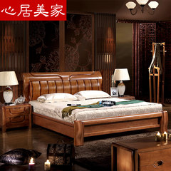 The modern Chinese nanmu wood bed linen board ranked skeleton double bedroom furniture solid wood bed high box storage bed 1500mm*2000mm High box funds Frame structure