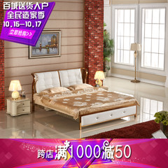 Leather bed double bed bed 1.5m1.8 meters modern minimalist master bedroom apartment layout size master bedroom furniture 1500mm*2000mm Stainless steel skin bed Frame structure