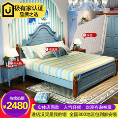 Complete sets of furniture, Mediterranean bed style, American country bed, wooden garden double bed, 1.51.8 meters storage bed 1200mm*1900mm Antique white three sets (BED + bedside table + mattress) Frame structure