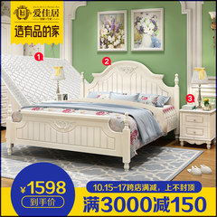 New Korean garden bed, princess bed bedroom, single double bed, white combination, European style solid wood bed, 1.51.8 meter wedding bed 1500mm*2000mm Single bed + cabinet + pad +511 dresser + stool Frame structure