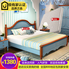 Mediterranean bed, American bed, children's bed, Korean bed, rural bed, double bed, 1.8 meters, 1.5 furniture style, storage bed 1500mm*2000mm Bed +2 cabinet +1 mattress + makeup table stool (white) Box frame structure