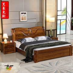 Bangnuosixin Chinese Wujin wooden wood double modern marriage bed 1.8 meters high box simple bedroom furniture 1800mm*2000mm Solid wood single bed plus 1 bedside cabinets Air pressure structure