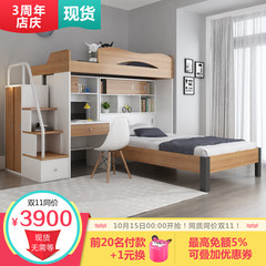 High and low bed multifunctional upper and lower bunk bed, adult modern simple combination bed, child bed wardrobe bed upper and lower berth Other Combination six More combinations