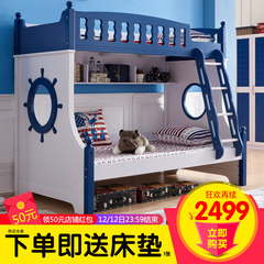 The lower bunk bed ladder cabinet storage combined bed height of 1.2/1.5 meters bed bed Korean parent children furniture 1200mm*1900mm Double bed + three pumping Tuochuang (blue) More combinations
