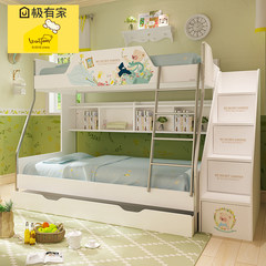 Teddy bears, children's furniture, children's bed, bed for boys and girls, double bed bed for bed and bed 1500mm*2000mm Get out of bed + bookshelf + hang ladder + drag box More combinations