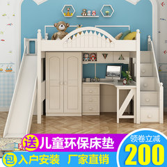 Korean children with high and low bed, desk, wardrobe, out of bed multifunctional furniture, combination bed with sliding slide bed 1000mm*1900mm Go to bed + wardrobe + desk + ladder cabinet + slide More combinations
