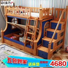 Children's bed on the bed all solid wood bunk bed multifunctional bed bunk bed on the adult female bed under the bed 1200mm*1900mm High-low bed + ladder cabinet More combinations