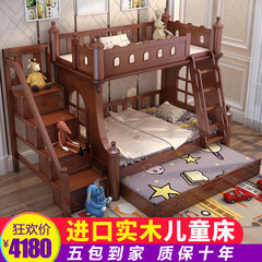 American Castle bed double bed children bed princess bed adult male girl mother bed height all solid wood bed 1200mm*1900mm Ladder bed More combinations