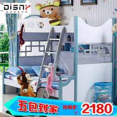 In the American countryside children bed bed, the mother bed, the high and low bed, the lower berth, the air pressure, the high box, the explosion special price 1200mm*1900mm On the bed + three pumping Tuochuang More combinations