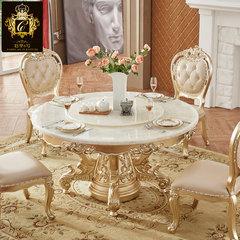 高档欧式天然大理石餐桌椅组合8人 金色圆形饭桌美式实木雕花圆桌 配套真皮餐椅