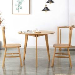 北欧小户型餐桌 白橡木实木餐桌现代简约 日式圆餐桌椅组合 胡桃色中号80*75