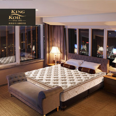 King koil natural latex mattress 1.5 meters 1.8 meters Simmons mattress opal L InterContinental Hotel 1500mm*2000mm Custom size contact customer service