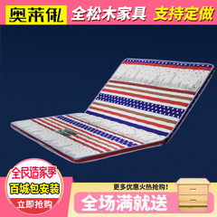 Ole furniture thickened mattress pad 1.5m pad mat dormitory for children and adults with coconut tatami folding 5 cm Brown pad (two colors shipped randomly) 1.0m (3.3 foot) bed