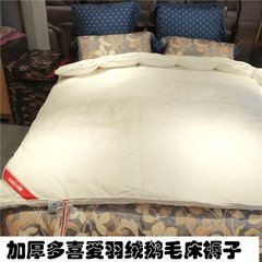 Love is the Songhua River white feather mattress counters duvet warm comfortable soft mattress pad thickening Feather duvet 180× 200cm