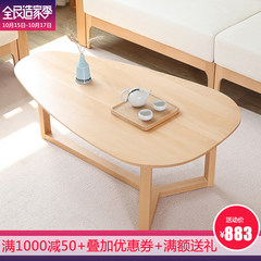 All solid wood table simple Japanese mango creative other tea table designer table coffee table drop log at Assemble Walnut