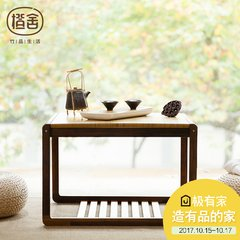 Orange house contracted new Chinese small tea table table fashion creative storage large-sized apartment multi-function tea table furniture Assemble Pu bamboo (spot)