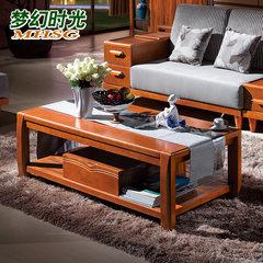 Wood tea table simple modern Chinese style living room coffee table are walnut tea table storage table living room furniture Assemble Solid wood tea table