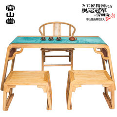 Rong Yi Yu Church Hill tea table elm lacquer free combination of new Chinese style tea tables and chairs Dining table dining table tea tea table mat Ready Paint free tea - and large elm