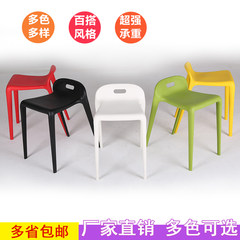 Simple plastic stool stool adult dining hotel reception chair dining chair stool a home computer Lemon yellow
