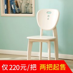 Shipping pastoral Ivory chair modern minimalist wood frame chair dining chair stool seat with leisure 2 chairs for 6K62#