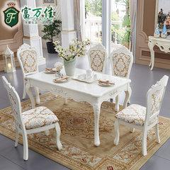 欧式餐桌 大理石餐桌椅组合 现代简约6人吃饭小户型实木一桌四椅 大理石一桌四椅