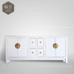 绘古新中式家具电视柜榆木实木仿古白漆地柜储物视听柜客厅古典柜 整装 170*40*80