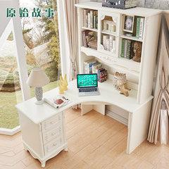 European desk bookshelf combination, student Corner desk, bookcase set, home computer table, rural solid wood desk 1.5m Corner desk (left corner) yes