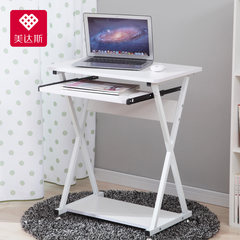 Meidasi simple notebook computer desk simple modern household desk for students learning to write a small table [with keyboard] warm white paragraph