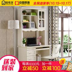 Korean desk, pastoral desk, bookshelf combination, children's computer desk, desk, study desk, 1 meters home desk 1.2 meter desk yes