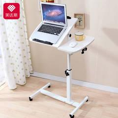 Meidasi lazy bed computer desk bed notebook table desk desk simple modern household Single Mesa