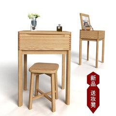 Nordic simple white oak dresser, log color flip top, multi-function makeup desk, desk furniture, solid wood small furniture Assemble Log color