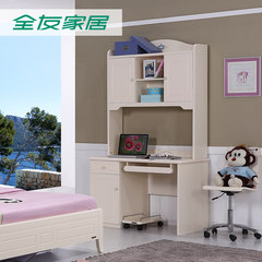 All friends, furniture, teenagers, learning desks, desks, environmental protection furniture, writing desk, bookcase, computer desk combination 6327 The desk frame + chair yes