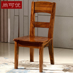 Pure Chinese dining tables and chairs, dining room furniture zingana wood simple modern Nordic solid wood furniture, restaurant furniture Dining chair