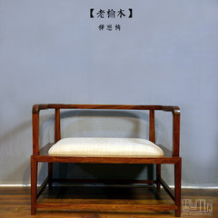 The new Chinese elm wood furniture c.sinense workshop antique furniture handmade custom seats meditation chair Custom 30-45 days