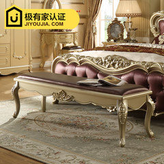European style bed leather shoes stool stool champagne gold bedside bedside stool Stool Bench sofa bed chair stool Champagne Gold Purple cushion 1.5 meters