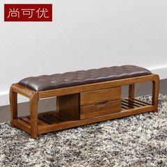 Walnut furniture bed stool stool stool shoes bedroom bedroom seats PK zingana wood elm Bed stool