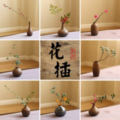 Ceramic flower vase floral arrangement desktop ornaments table table combination DECORATIVE VASE MINI sado ikebana No. 1