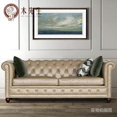 Mr. wood American modern minimalist furniture, living room mat, leather sofa, head layer, cowhide three sofa Three people gray