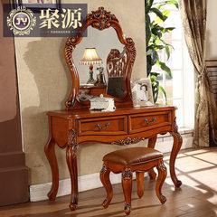 European style dresser, dark dressing table, European style solid wood carving table, makeup table, mirror mirror, American bedroom combination furniture Assemble European style stool