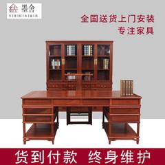 Burma rosewood mahogany furniture Muming type desk computer desk desk desk padauk table boss Dalbergia latifolia 2 meters no